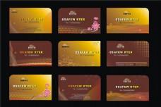 尊贵企业名片卡片设计矢量素材
