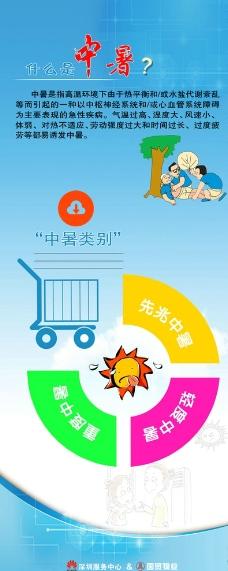 乒乓球宣传单图片