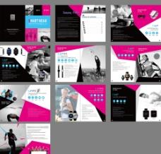 手表宣传册设计矢量素材