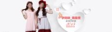 淘宝孕妇装全屏海报设计PSD图片