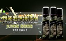 淘宝海报 banner图片