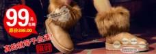 时尚简约风格淘宝 女鞋 海报模板下载
