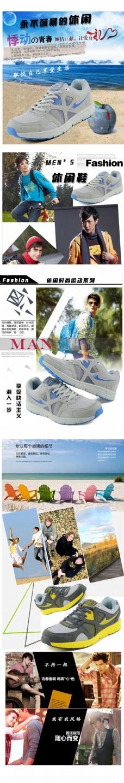 男鞋休闲鞋运动鞋详情页模板
