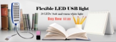 淘宝海报LED灯PSD素材