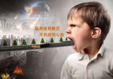 汽车污染公益广告