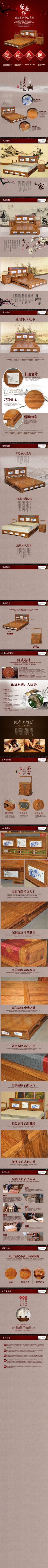 中式花梨木床