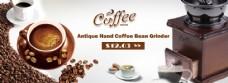 咖啡机促销海报