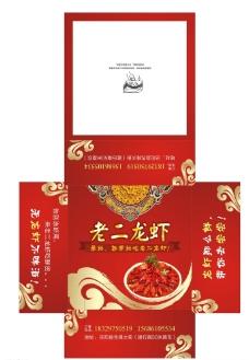 红色盒抽包装   抽纸盒图片
