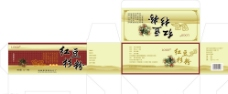 红豆杉盒 包装图片