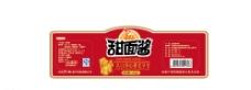大蒜包装 食品包装图片
