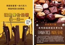 宣传单巧克力图片