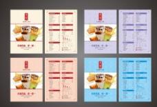 奶茶宣传单图片