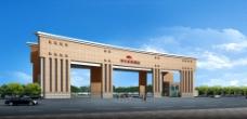 鄂尔多斯酒业产业园效果图图片