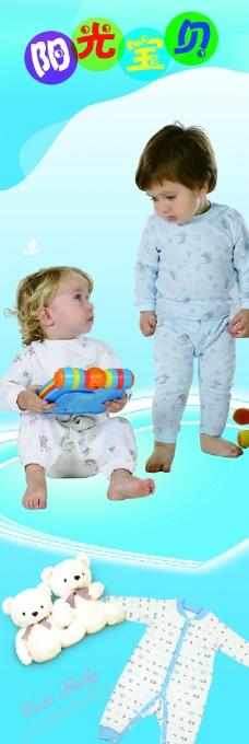 宝宝内衣广告