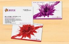 紫荆花漆名片