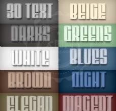 10款时尚的3D立体字PS样式