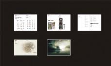 房产画册图片