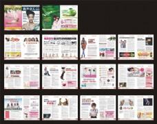 妇科全彩医疗杂志设计矢量素材