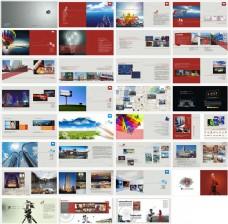 达立传媒公司画册设计矢量素材