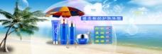 八杯水原液沙滩海报
