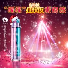 圣诞节产品海报