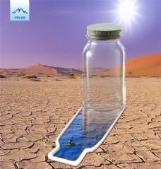 环保公益广告