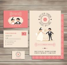 童趣婚礼卡片