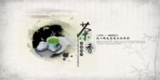 中国风元素素材 (35)