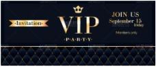 高档Vip卡片名片设计矢量素材