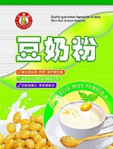 食品包装 包装模板 PSD_0030