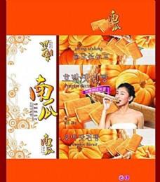 食品包装设计 包装模板 分层素材 PSD格式_0015