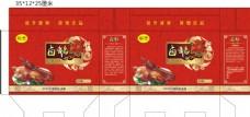 卤鹅红色包装纸箱设计
