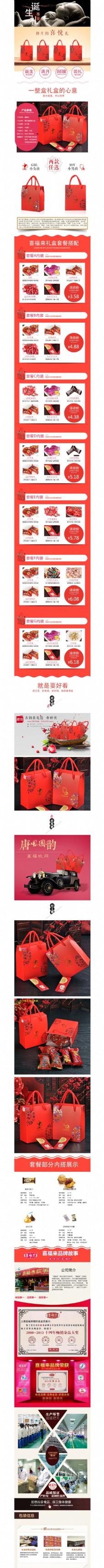 青花瓷礼盒