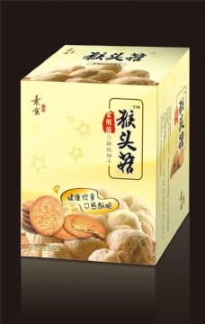 猴头菇饼干包装盒