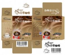 乐享牛奶咖啡包装设计模板psd素材