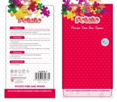 包装设计  儿童包装   包装