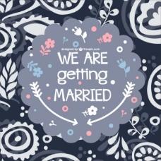 花式结婚证