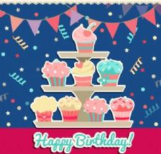 卡通蛋糕生日剪贴画矢量素材下载