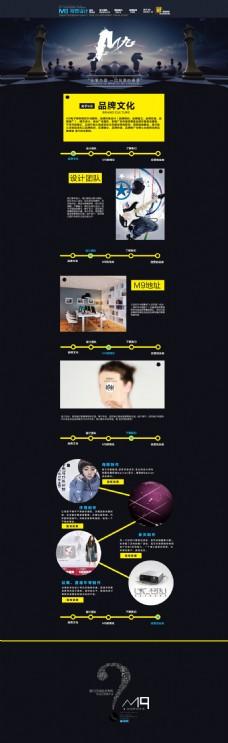 品牌故事 ideapie (112)