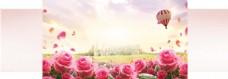 淘宝花朵背景大图18