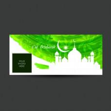 绿色背景建筑卡片