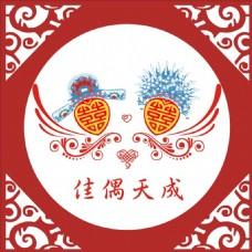 CDR中式婚礼背景