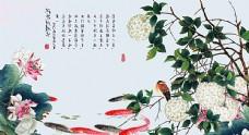山水画  中国风图片