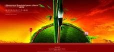 中国风房地产报广设计宣传背景图片