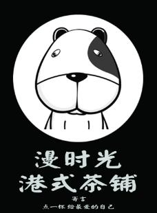 中国风简约菜单文本封面设计图片