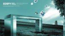 中国风房地产报广设计宣传图片
