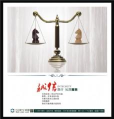 院内写真 医疗广告 VI设计 诚信 海报招贴