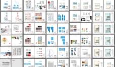 万科品牌视觉识别手册图片