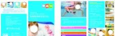 婴幼儿折页图片