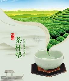 茶杯垫图片